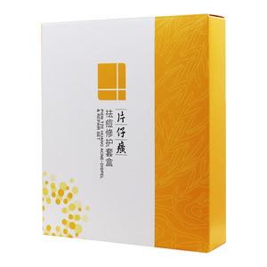 【片仔癀】祛痘膏+祛痘修复凝胶套盒