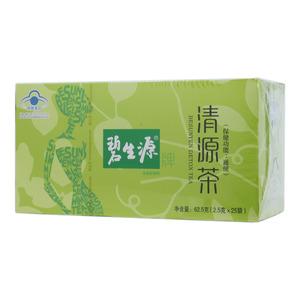 【碧生源】清源茶