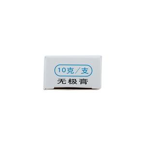 复方倍氯米松樟脑乳膏(无极膏)(上海延安药业(湖北)有限公司)包装细节图3