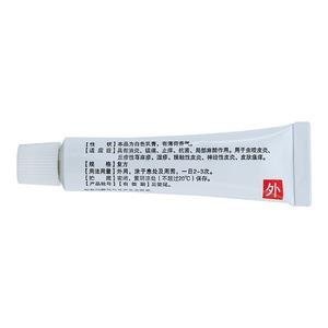 复方倍氯米松樟脑乳膏(无极膏)(上海延安药业(湖北)有限公司)包装细节图7