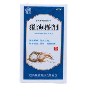 金钟 獾油搽剂(河北金钟制药有限公司)-金钟制药包装侧面图2