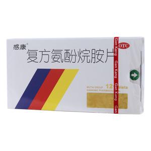 感康 復方氨酚烷胺片