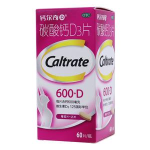 鈣爾奇 碳酸鈣D3片