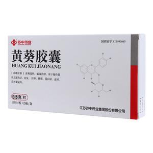 蘇中藥業 黃葵膠囊
