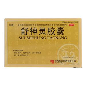 東泰 舒神靈膠囊(陜西東泰制藥有限公司)-東泰制藥包裝側面圖2
