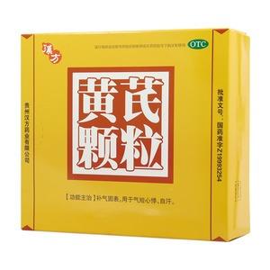 漢方 黄芪颗粒