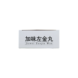 青春康源 加味左金丸(江西青春康源制藥有限公司)-康源制藥包裝細節圖3