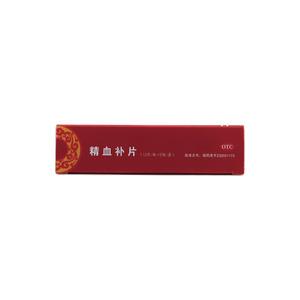 寶昌 精血补片(江苏海昇药业有限公司)-江苏海昇包装细节图3