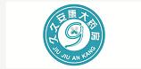 北京久久安康大藥房有限公司