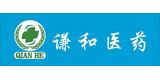藥房加盟(藥店加盟)商家:遼源謙和醫藥有限公司龍山區六條店