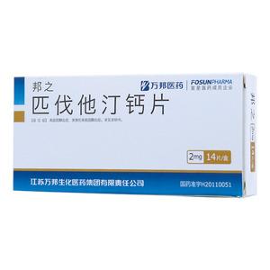 邦之 匹伐他汀鈣片