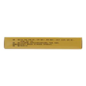 東泰 舒神靈膠囊(陜西東泰制藥有限公司)-東泰制藥包裝細節圖2