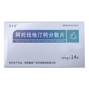 復美通 阿托伐他汀鈣分散片