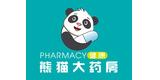 藥房加盟(藥店加盟)商家:陜西熊貓健康大藥房連鎖有限公司龍臺觀路分公司