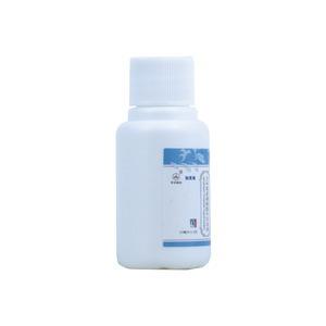 知芙保 克林霉素磷酸酯外用溶液(華北制藥河北華諾有限公司)-河北華諾包裝細節圖8