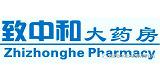 藥房加盟(藥店加盟)商家:西安致中和大藥房有限公司