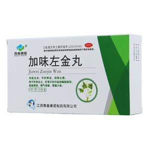 青春康源 加味左金丸(江西青春康源制藥有限公司)-康源制藥包裝側面圖1