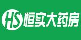 藥房加盟(藥店加盟)商家:長春市鑫恒實大藥房有限公司