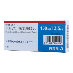 安博諾 厄貝沙坦氫氯噻嗪片