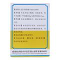 迪沙 二甲双胍格列吡嗪片(Ⅱ) 包装侧面图2