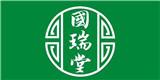 藥房加盟(藥店加盟)商家:江蘇國瑞堂大藥房連鎖有限公司海昌路藥店