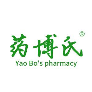 湖南药博氏医药连锁大药房有限公司百购到家分店