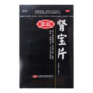 汇仁 肾宝片(江西汇仁药业股份有限公司)-汇仁药业包装侧面图2