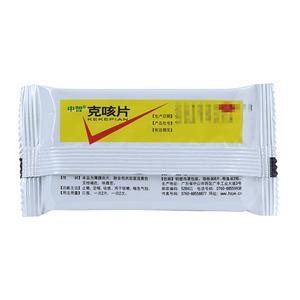 中智 克咳片(中山市恒生藥業有限公司)-中山恒生包裝細節圖6