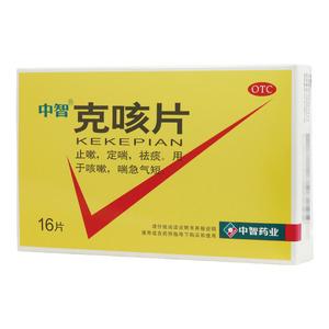 中智 克咳片(中山市恒生藥業有限公司)-中山恒生包裝側面圖1