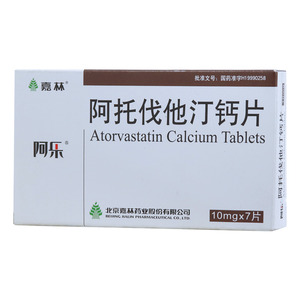 阿樂 阿托伐他汀鈣片