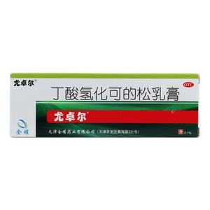 尤卓尔 丁酸氢化可的松乳膏(天津金耀药业有限公司)-金耀药业包?#23433;?#38754;图3