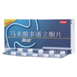 益动 马来酸多潘立酮片(北京韩美药品有限公司)-北京韩美包装细节图5