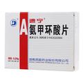 速寧 氨甲環酸片價格(速寧 氨甲環酸片多少錢)