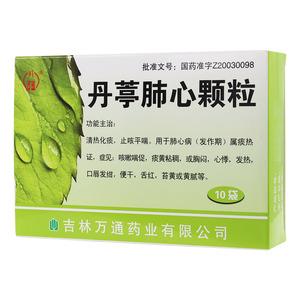 萬通 丹葶肺心顆粒