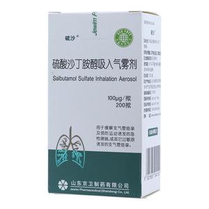 硫沙 硫酸沙丁胺醇吸入氣霧劑