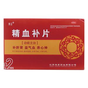 寶昌 精血补片(江苏海昇药业有限公司)-江苏海昇包装侧面图2