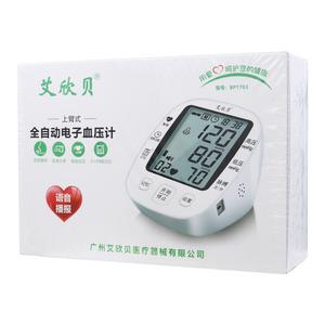 【艾欣贝】上臂式全自动电子血压计