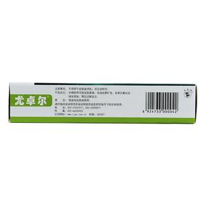 尤卓尔 丁酸氢化可的松乳膏(天津金耀药业有限公司)-金耀药业包装细节图1