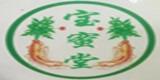 藥房加盟(藥店加盟)商家:深圳市寶蜜堂醫藥有限公司
