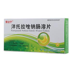 索達寧 泮托拉唑鈉腸溶片