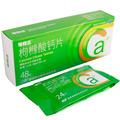 司特立 枸橼酸钙片 包装侧面图3