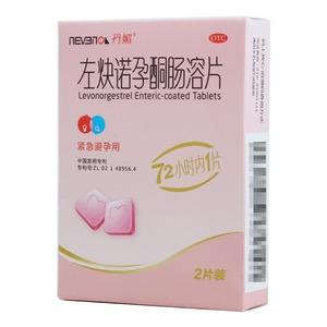 【丹媚】左炔諾孕酮腸溶片