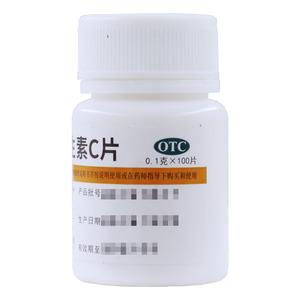 维福佳 维生素C片(华中药业股份有限公司)-华中药业包装侧面图3