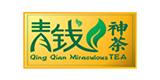 江西省修水神茶实业有限公司是最佳西药采购,中成药采购,进口药采购,保健品采购,医疗器械采购,化妆品采购药品交易平台