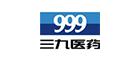 999 三九醫藥網上藥店(網上藥房)