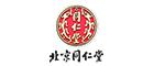 北京同仁堂網上藥店(網上藥房)