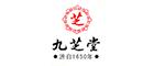 九芝堂網上藥店(網上藥房)