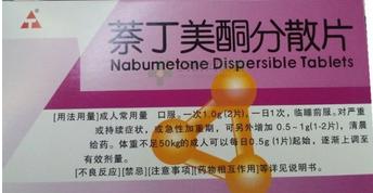 萘丁美酮片