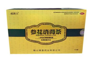 參花消渴茶用法用量介紹