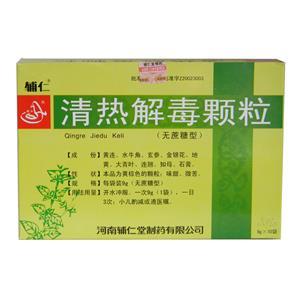清热解毒颗粒适用于风热感冒吗?